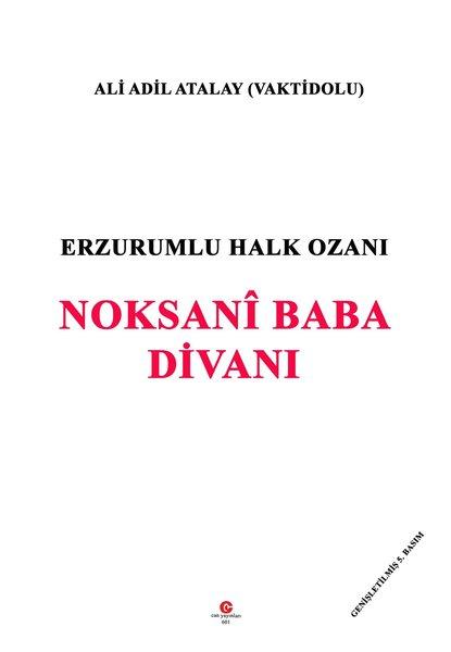 Noksani Baba.pdf