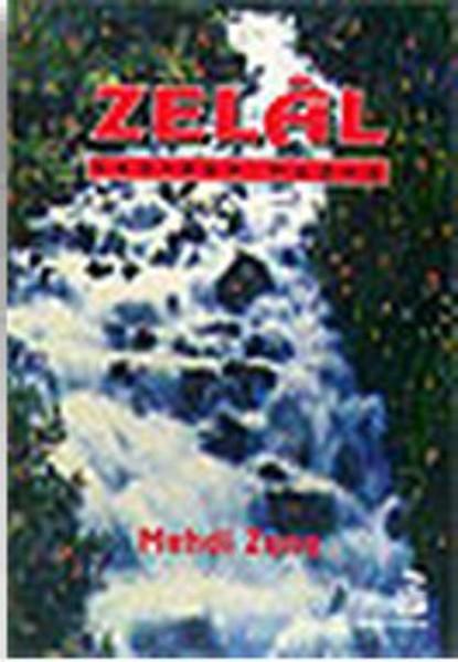 Zelal Yeniden Doğuş.pdf