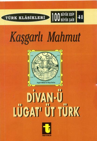 Tunisiamobilitycongress.com Kaşgarlı Mahmud ve Divan-ı Lugat-it Türk Image