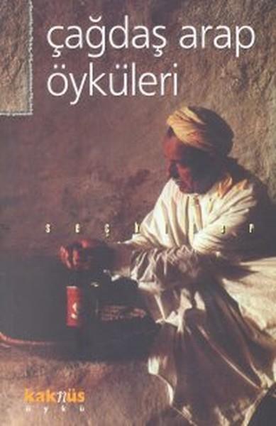 Çağdaş Arap ÖyküleriSeçkiler.pdf