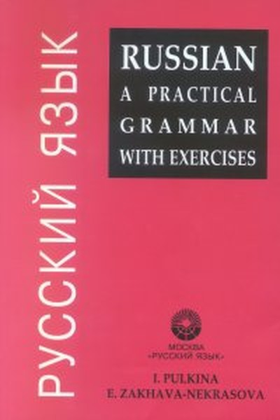 Russian A Practical Grammar With Exercises.pdf