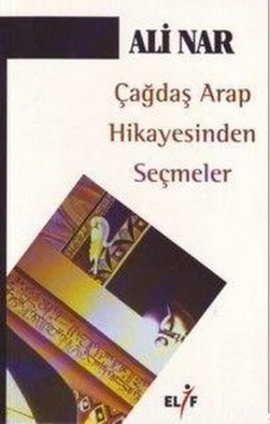 Çağdaş Arap Hikayesinden Seçmeler.pdf