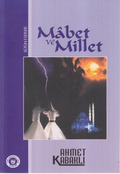 Tunisiamobilitycongress.com Mabet ve Millet Image