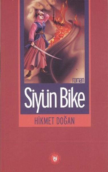Siyün Bike