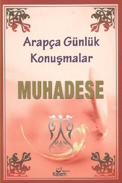 Muhadese.pdf