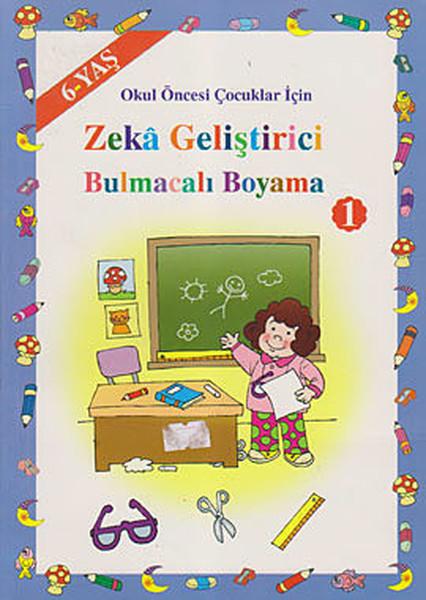 Okul Öncesi Çocuklar İçin Zeka Geliştirici Bulmacalı Boyama 1 (6 Yaş).pdf