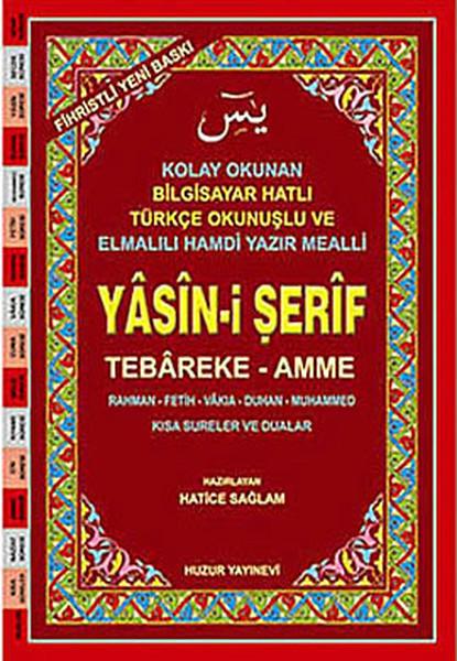 Cami Boy Fihristli Yasin-i Şerif (Kod: 002) Tebareke - Amme.pdf