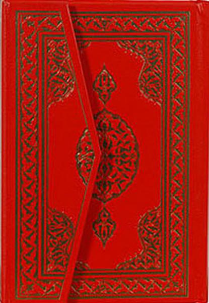 Hafız Boy 2 Renkli Kuran-ı Kerim (Bilg. Hattı).pdf