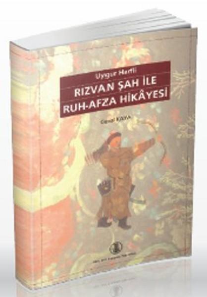 Uygur Harfli Rızvan Şah ile Ruh-Afza Hikayesi.pdf