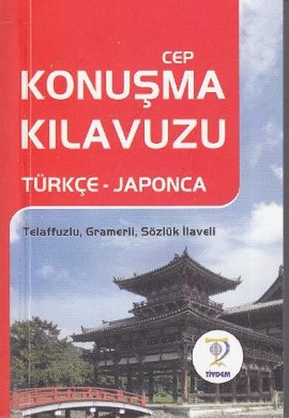Cep Konuşma Kılavuzu Türkçe - Japonca.pdf
