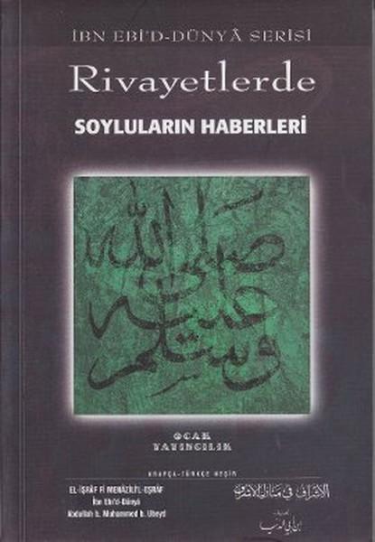 Rivayetlerde Soyluların Haberleri.pdf