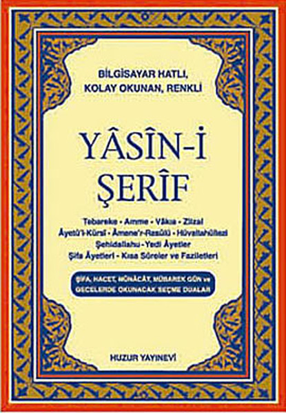 Cep Boy Yasin-i Şerif (Kod: 015).pdf