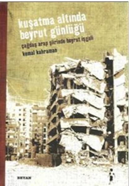 Kuşatma Altında Beyrut Günlüğü.pdf
