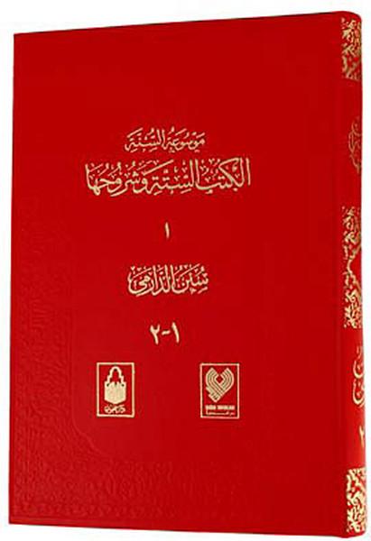 Sünen-i Darimi (Tamamı Arapça).pdf