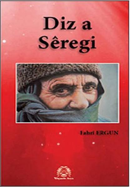 Diz a Seregi (Siverek Kalesi).pdf