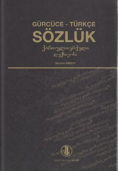 Gürcüce - Türkçe Sözlük.pdf