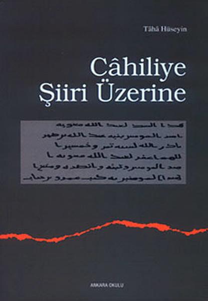 Cahiliye Şiiri Üzerine.pdf