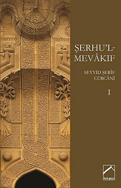 Şerhul-Mevakıf 1.pdf