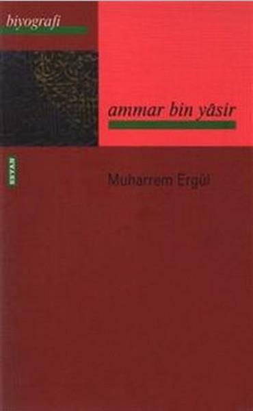 Ammar Bin Yasir.pdf