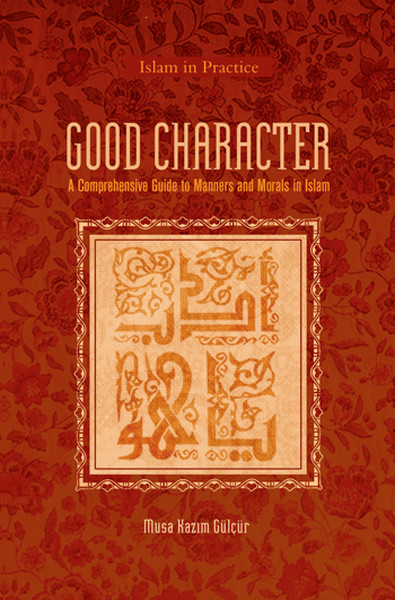Good Character.pdf