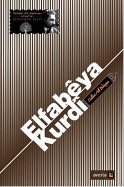 Elfabeya Kurdi.pdf