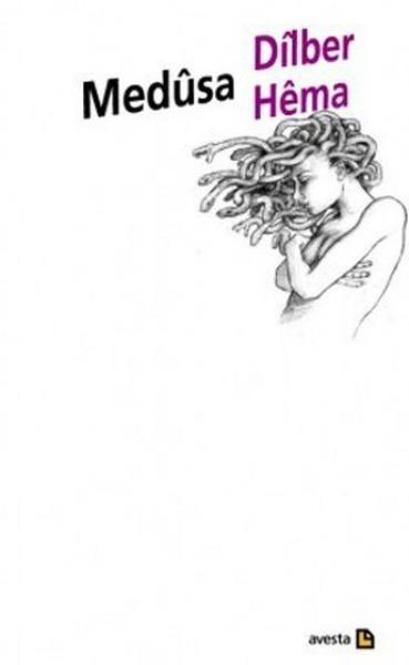 Medusa.pdf