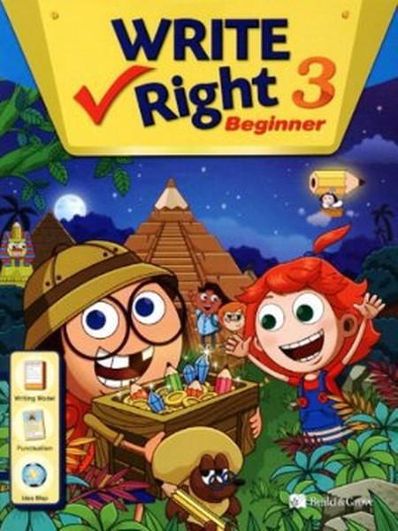 Write Right Beginner 3 with Workbook.pdf