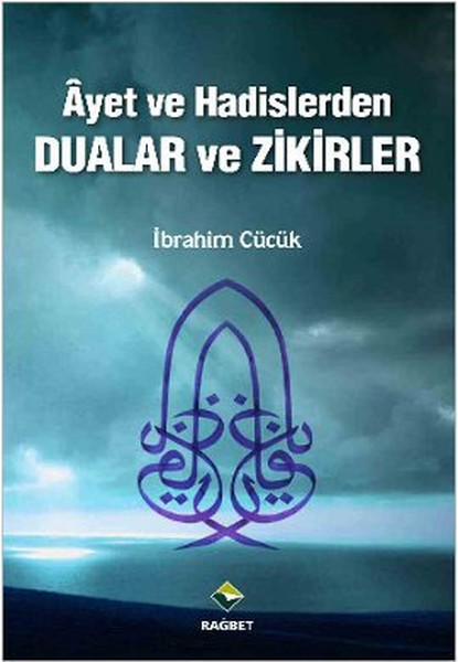 Ayet ve Hadislerden Dualar ve Zikirler.pdf