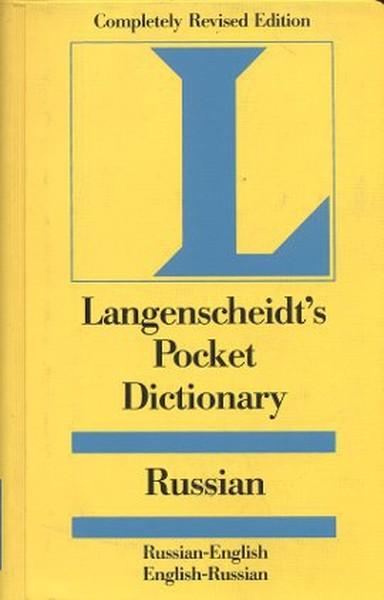 Langenscheidts Pocket Russian Dictionary.pdf