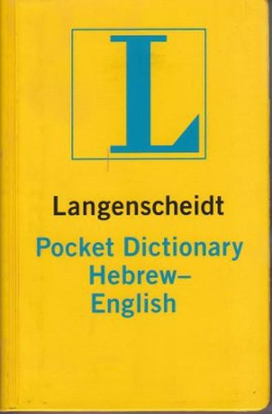 Langenscheidt Pocket Dictionary Hebrew - English.pdf
