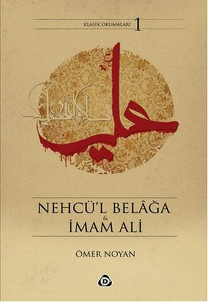 Nehcü`l Belağa ve İmam Ali