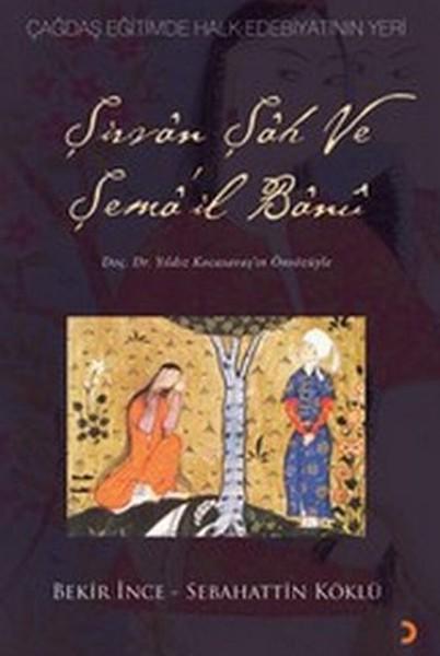 Şirvan Şah ve Şemail Banu.pdf