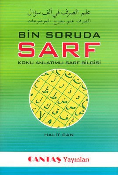 Bin Soruda Sarf.pdf