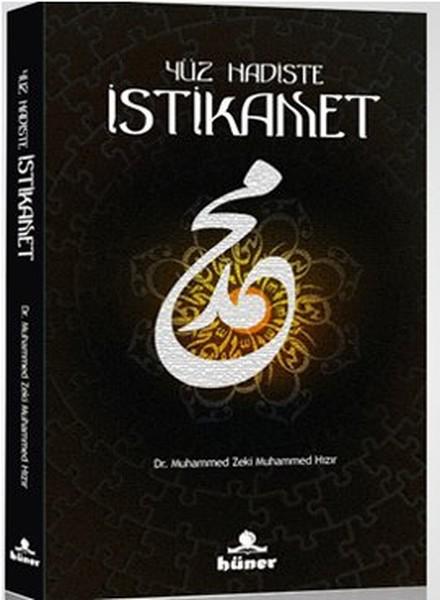 Yüz Hadiste İstikamet.pdf