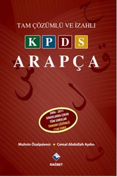 Tam Çözümlü ve İzahlı KPDS Arapça.pdf