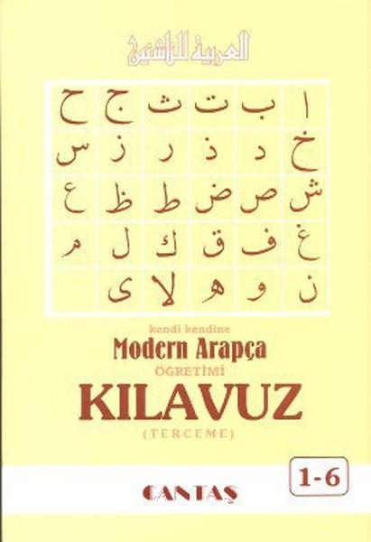 Kılavuz (Terceme).pdf