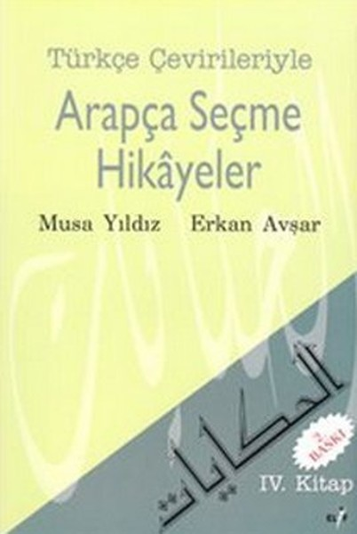 Türkçe Çevirileriyle Arapça Seçme Hikayeler 4. Kitap.pdf