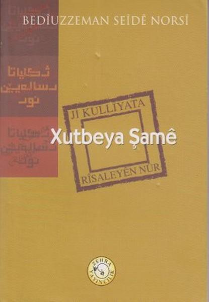 Xutbeya Şame.pdf