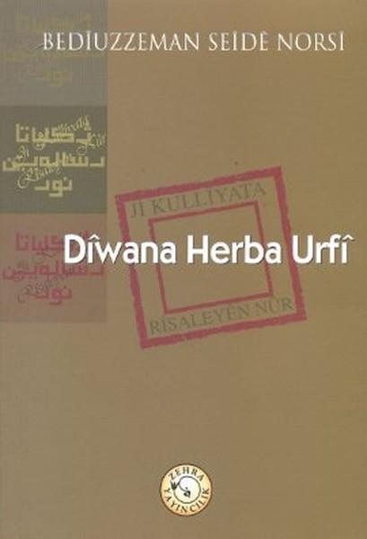 Diwana Herba Urfi.pdf