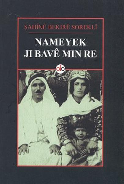 Nameyek Ji Bave Min Re.pdf