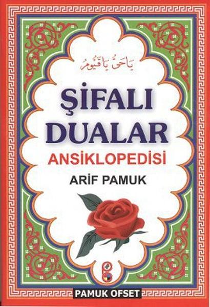 Şifalı Dualar Ansiklopedisi (Dua-124/P19).pdf