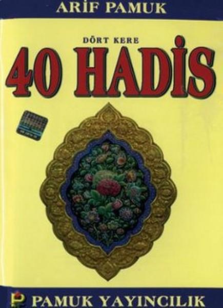 Dört Kere 40 Hadis (Hadis-012/P11).pdf