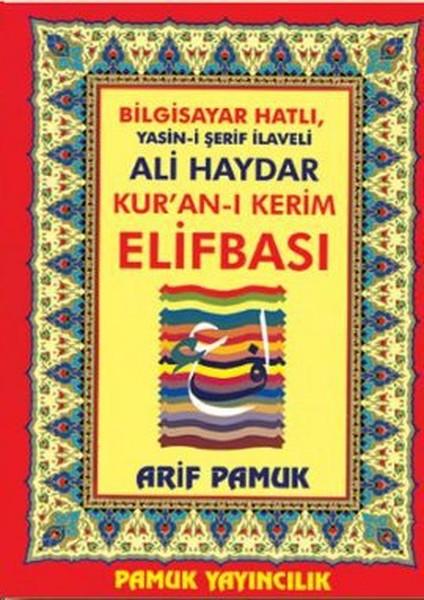 Bilgisayar Hatlı Yasin-i Şerif İlaveli Ali Haydar Kuran-ı Kerim Elifbası (Elifba-006/P11).pdf