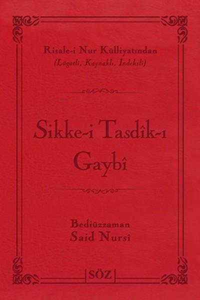 Sikke-i Tasdik-ı Gaybi (Çanta Boy - İki Renk).pdf