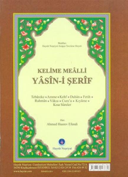 Kelime Mealli Yasin-i Şerif (Rahle Boy).pdf