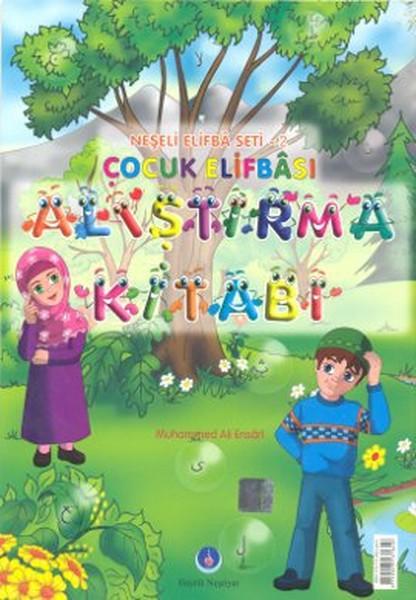 Çocuk Elifbası Alıştırma Kitabı.pdf