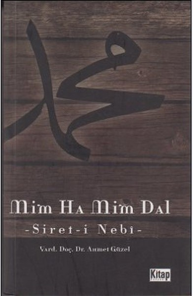 Mim Ha Mim Dal.pdf
