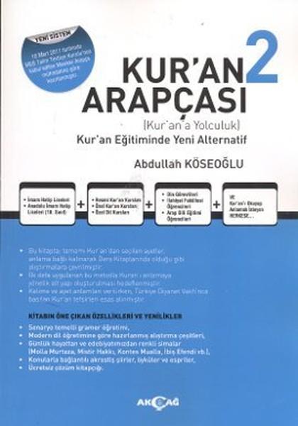 Kuran Arapçası 2. Kitap + Çözüm Kitabı.pdf
