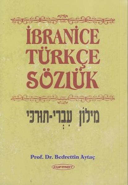 İbranice - Türkçe Sözlük.pdf