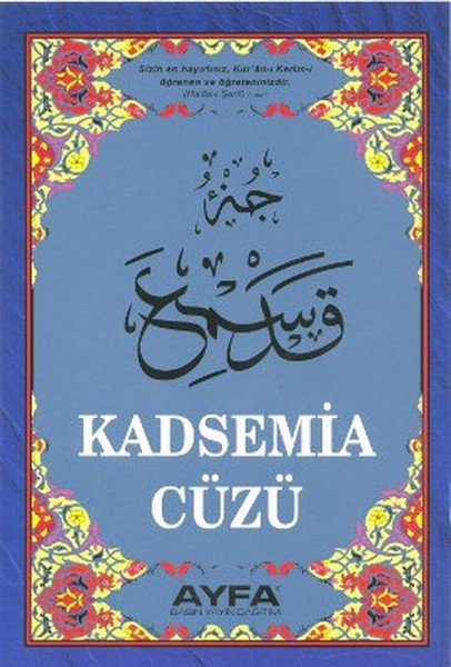 Kadsemia Cüzü (Orta Boy - Kod: 021).pdf
